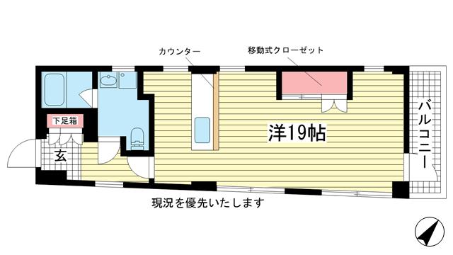 物件番号: 1025805888 ピソ・楠谷  神戸市兵庫区楠谷町 1R マンション 間取り図