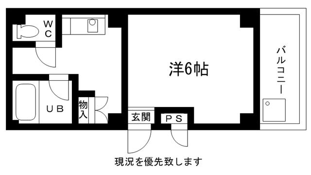 物件番号: 1025808453 ストーク上沢  神戸市兵庫区上沢通5丁目 1K マンション 間取り図