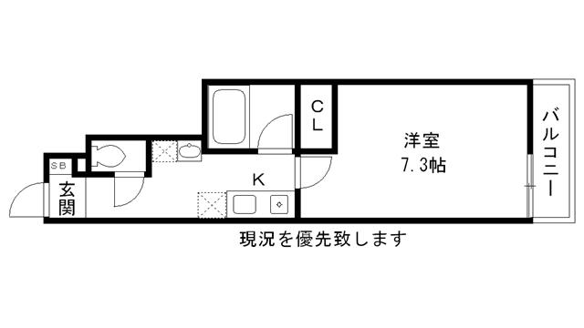 物件番号: 1025811287 ラピトーレ須磨  神戸市須磨区南町3丁目 1K マンション 間取り図