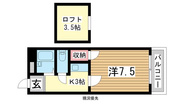 物件番号: 1025813192 三木HOUSE  神戸市北区南五葉4丁目 1K ハイツ 間取り図