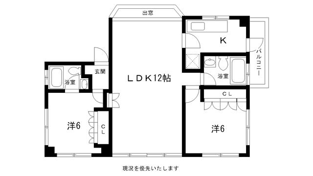 物件番号: 1025813358 ウェイグランデマンション  神戸市中央区野崎通1丁目 2LDK マンション 間取り図