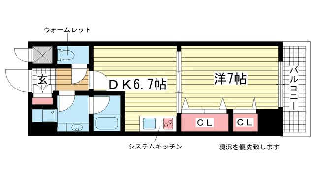 物件番号: 1025815219 プレジール三宮Ⅱ  神戸市中央区加納町2丁目 1DK マンション 間取り図
