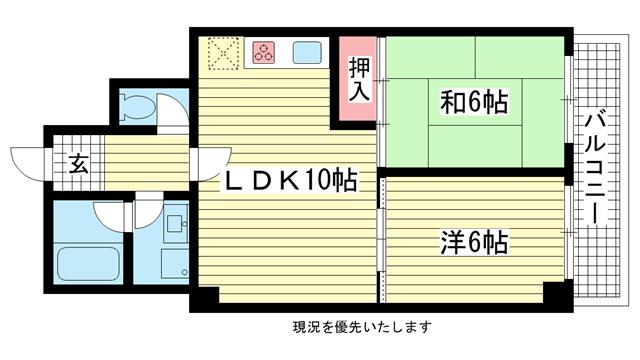 物件番号: 1025815258 ウエストコート1番館  神戸市兵庫区塚本通8丁目 2LDK マンション 間取り図