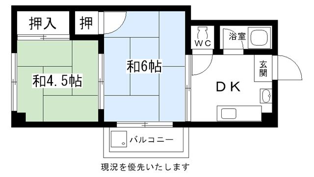 物件番号: 1025815393 雲中マンション  神戸市中央区熊内町2丁目 2DK マンション 間取り図
