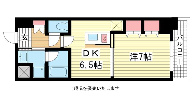 物件番号: 1025818448 プレジール三宮Ⅱ  神戸市中央区加納町2丁目 1DK マンション 間取り図