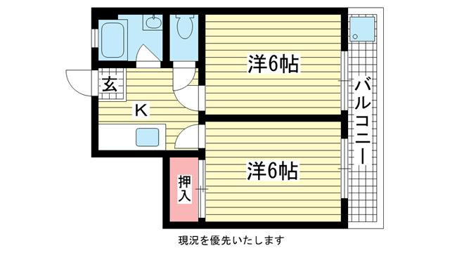 物件番号: 1025818915 シティハイツ二宮  神戸市中央区二宮町2丁目 2K マンション 間取り図