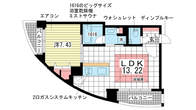 物件番号: 1025821920 ワイズコーポレーションビルディング  神戸市中央区下山手通2丁目 1LDK マンション 間取り図