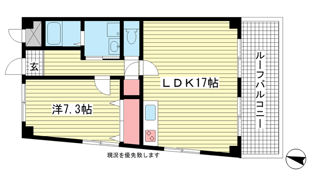 物件番号: 1025822949 北野町ライトヒルズ  神戸市中央区北野町3丁目 1LDK マンション 間取り図