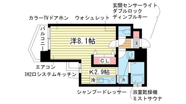 物件番号: 1025825706 コンフォール元町  神戸市中央区北長狭通4丁目 1K マンション 間取り図