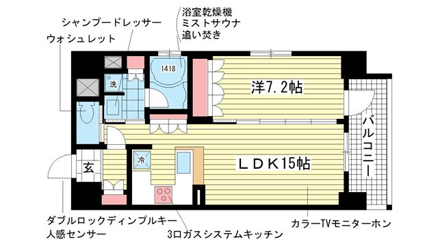 物件番号: 1025827091 リーガル神戸三宮山手  神戸市中央区下山手通2丁目 1LDK マンション 間取り図