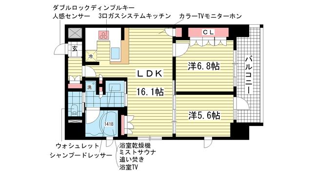 物件番号: 1025827097 リーガル神戸三宮山手  神戸市中央区下山手通2丁目 2LDK マンション 間取り図
