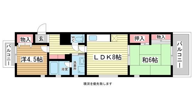 物件番号: 1025828627 ジュリアス中山手  神戸市中央区中山手通7丁目 2LDK マンション 間取り図
