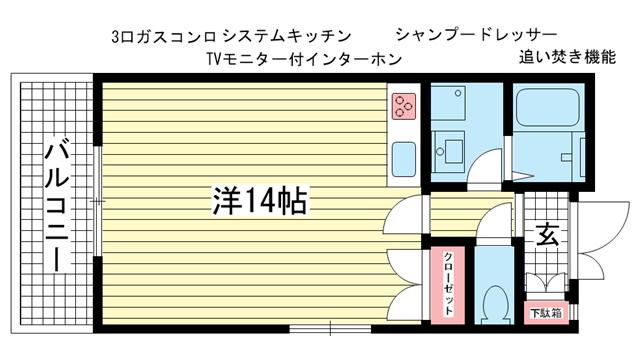 物件番号: 1025830453 生田町デザイナーズハウス  神戸市中央区生田町2丁目 1R 貸家 間取り図