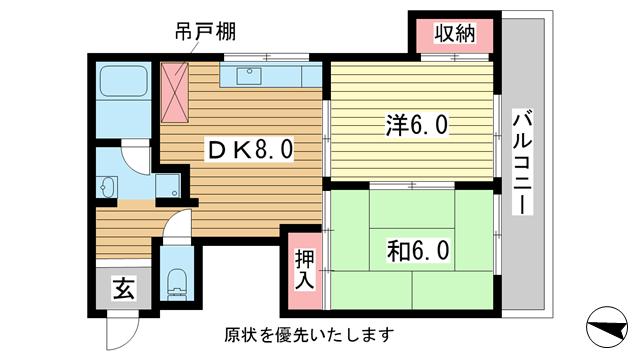 物件番号: 1025840090 進藤ビル  神戸市中央区下山手通5丁目 2DK マンション 間取り図