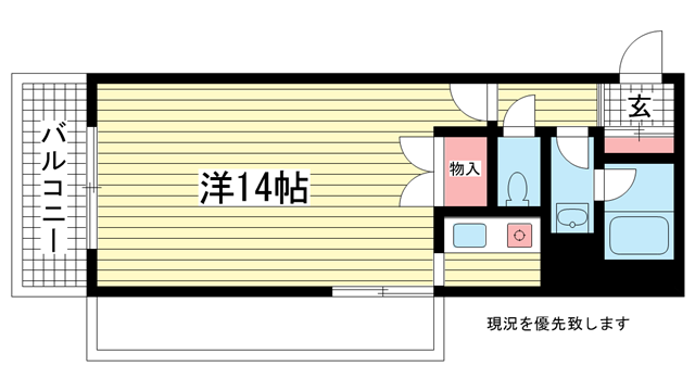 物件番号: 1025841841 元町MGレヂデンスⅢ  神戸市中央区元町通6丁目 1R マンション 間取り図