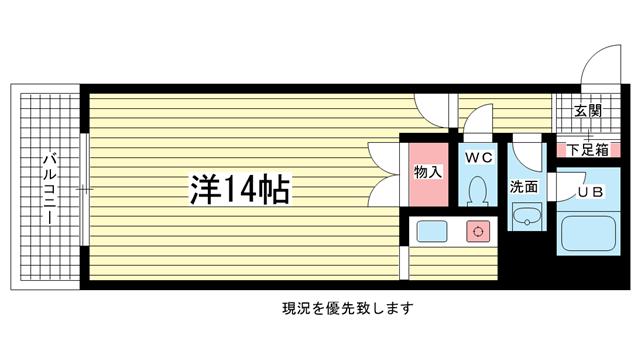 物件番号: 1025857986 元町MGレヂデンスⅢ  神戸市中央区元町通6丁目 1R マンション 間取り図