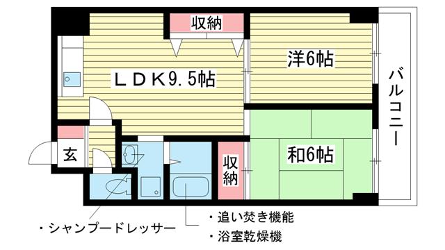 物件番号: 1025864374 ラルゴ永沢  神戸市兵庫区永沢町3丁目 2LDK マンション 間取り図
