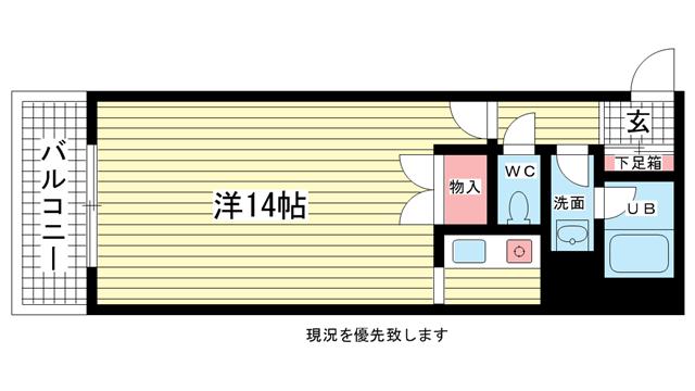 物件番号: 1025866525 元町MGレヂデンスⅢ  神戸市中央区元町通6丁目 1R マンション 間取り図