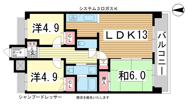 物件番号: 1025869218 サンシャイン三宮二番館  神戸市中央区二宮町4丁目 3LDK マンション 間取り図