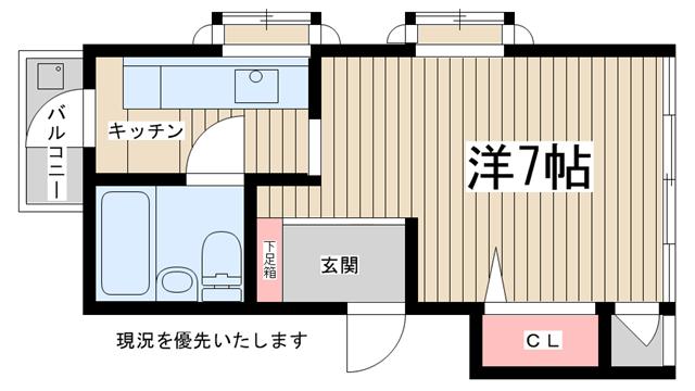 物件番号: 1025872451 CITY KOBE  神戸市中央区加納町2丁目 1R マンション 間取り図