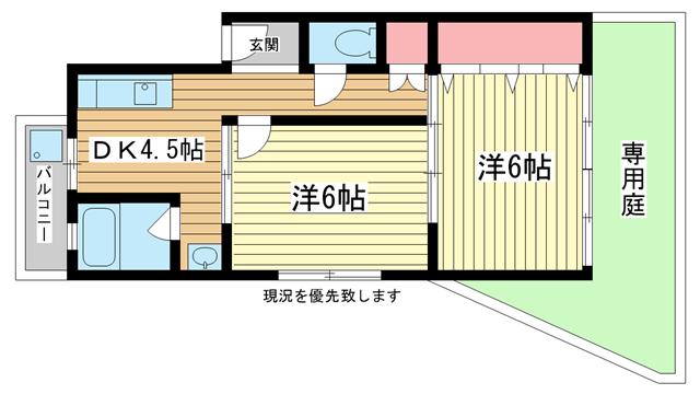 物件番号: 1025882447 熊内マンション  神戸市中央区熊内町5丁目 2DK マンション 間取り図