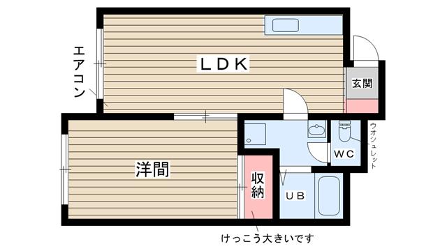 物件番号: 1025882768 品川第8マンション  神戸市兵庫区西橘通1丁目 1LDK マンション 間取り図