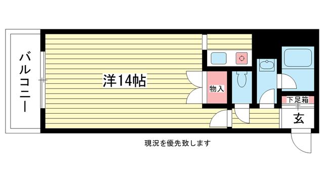 物件番号: 1025882875 元町MGレヂデンスⅢ  神戸市中央区元町通6丁目 1R マンション 間取り図
