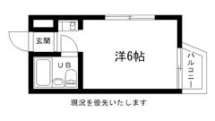 エクセルマンション長田 D-101の間取