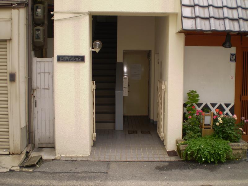 物件番号: 1025862597 山手マンション  神戸市中央区下山手通4丁目 2DK マンション 画像1