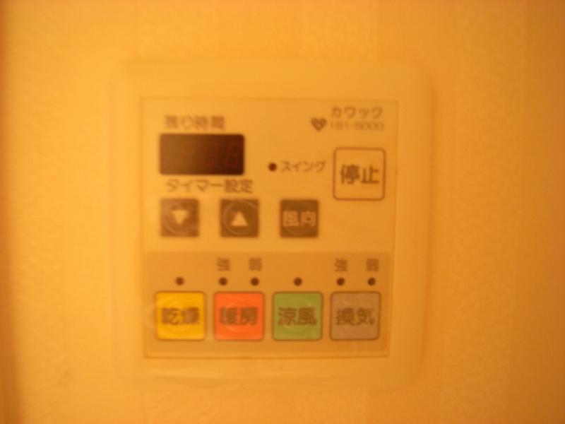 物件番号: 1025865953 ジオコート元町山手  神戸市中央区下山手通8丁目 3LDK マンション 画像18