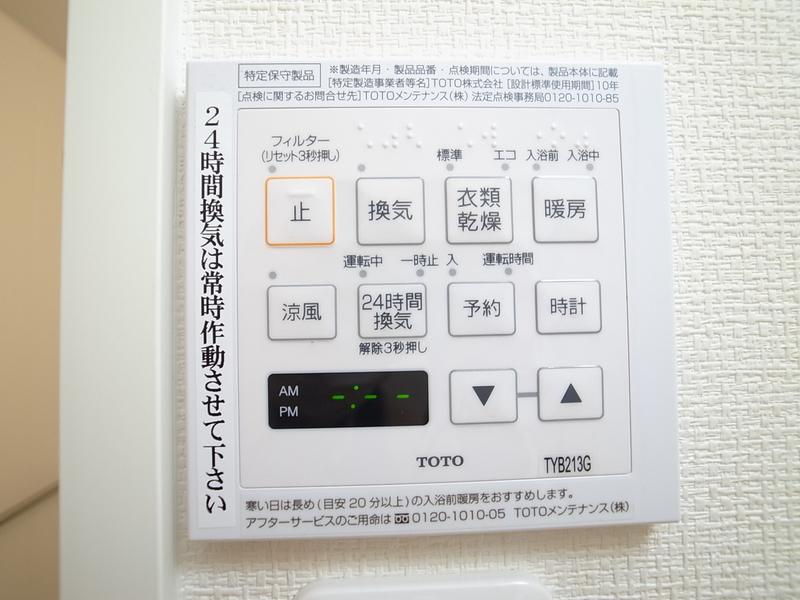 物件番号: 1025860614 アドバンス三宮Ⅵクレスト  神戸市中央区八雲通6丁目 1K マンション 画像10