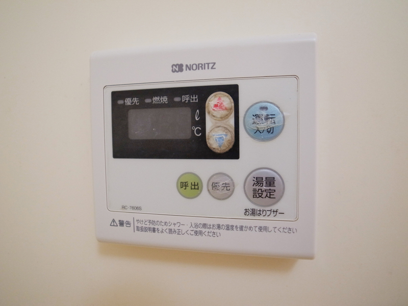 物件番号: 1025865973 コミュニティ熊内  神戸市中央区熊内町9丁目 1LDK ハイツ 画像15