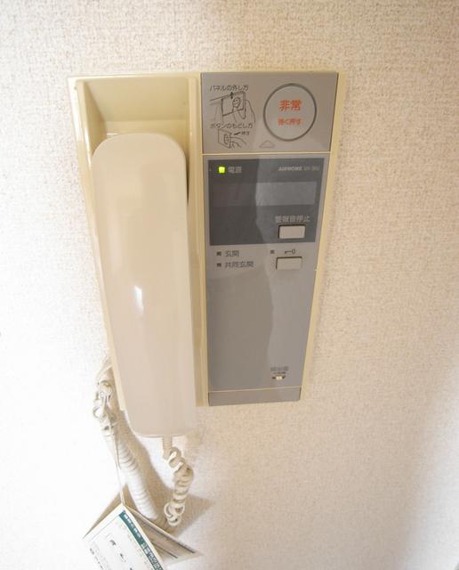 物件番号: 1025876656 ブリックロード・山の手  神戸市中央区下山手通8丁目 1K マンション 画像9