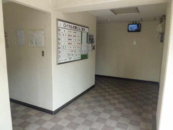 物件番号: 1025884088 ロイヤル花隈  神戸市中央区北長狭通6丁目 2DK マンション 画像1