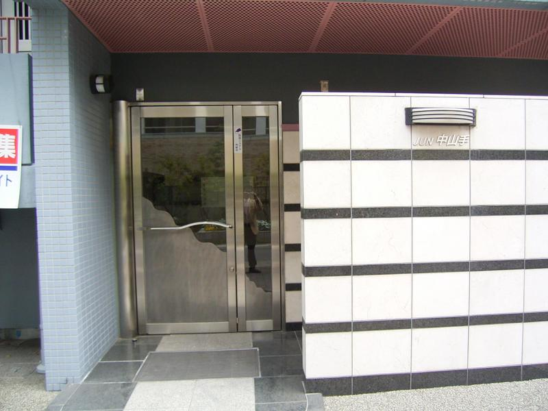 物件番号: 1025825955 JUN中山手  神戸市中央区中山手通2丁目 1K マンション 画像1