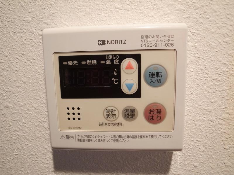 物件番号: 1025800184 アスヴェルみなと元町Ocean Front  神戸市中央区元町通5丁目 1DK マンション 画像5