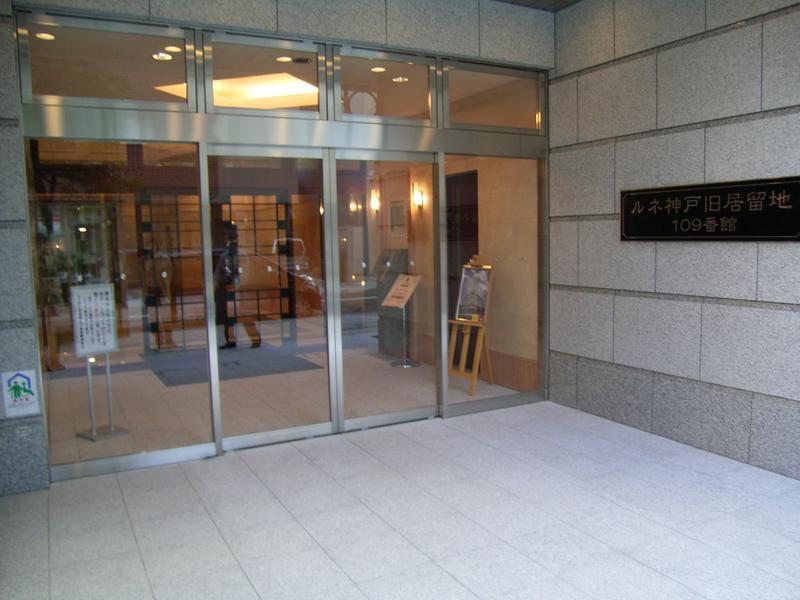 物件番号: 1025881548 ルネ神戸旧居留地109番館  神戸市中央区伊藤町 1LDK マンション 画像2