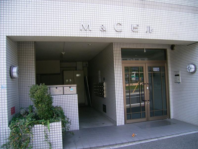 物件番号: 1025881231 M&Cビル  神戸市中央区御幸通2丁目 1DK マンション 画像1