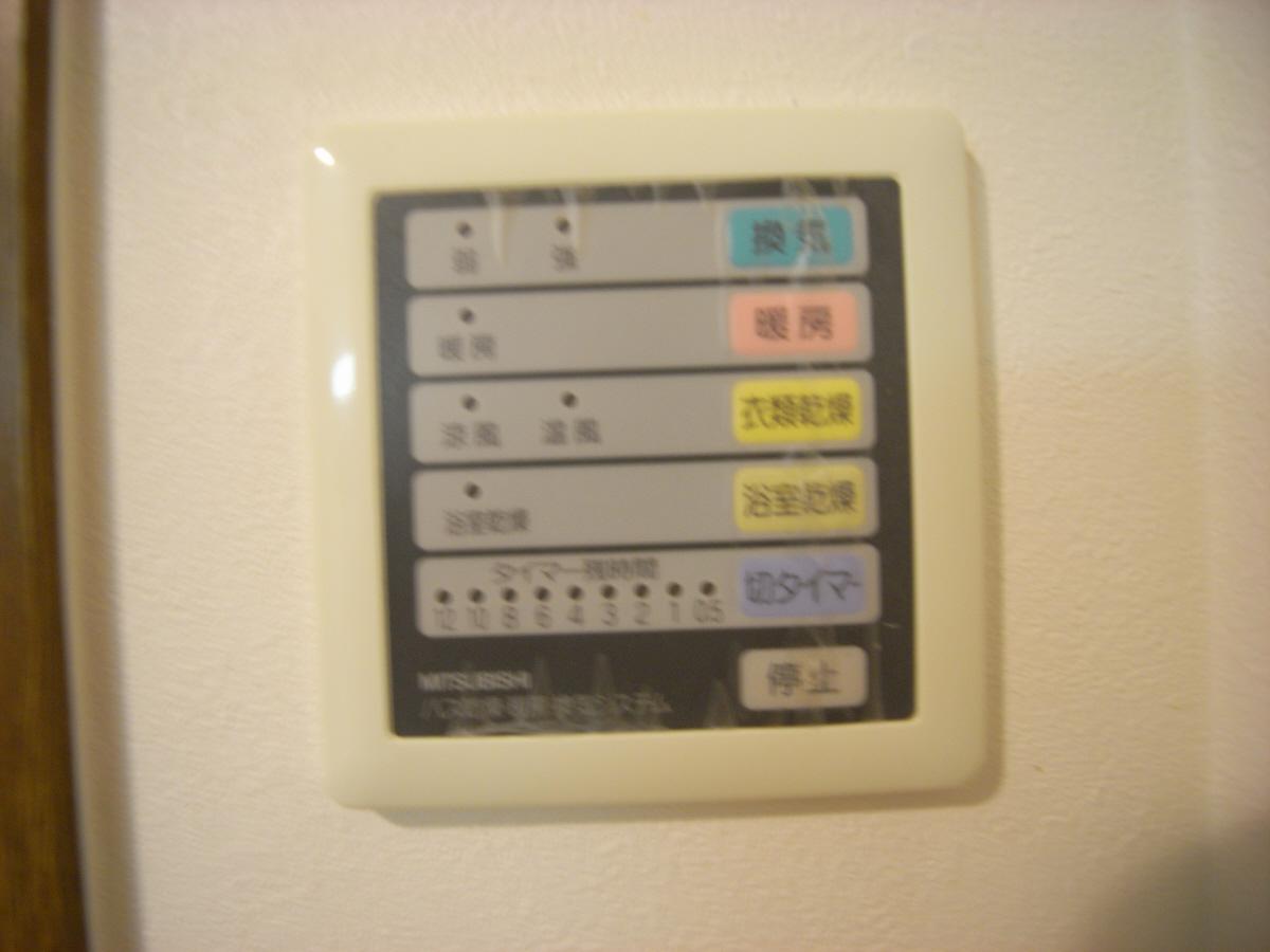 物件番号: 1025801187 パルシオ三宮フラワーロード  神戸市中央区浜辺通6丁目 1LDK マンション 画像10