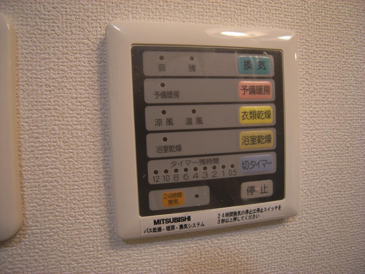 物件番号: 1025801931 アクアプレイス新神戸駅前  神戸市中央区熊内町7丁目 1K マンション 画像7