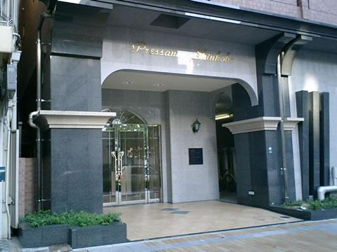 物件番号: 1025814243 プレサンス新神戸  神戸市中央区布引町2丁目 1DK マンション 画像1