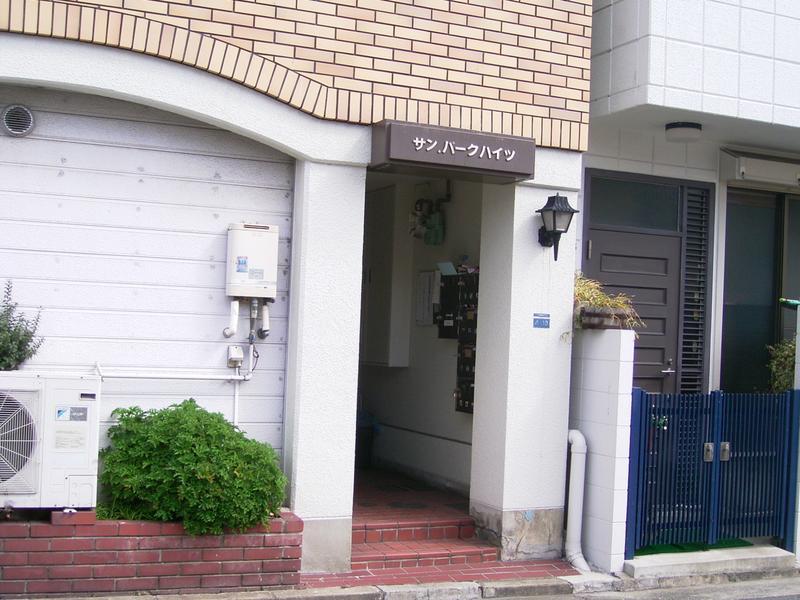 物件番号: 1025802163 サンパークハイツ  神戸市中央区日暮通6丁目 1DK マンション 画像1