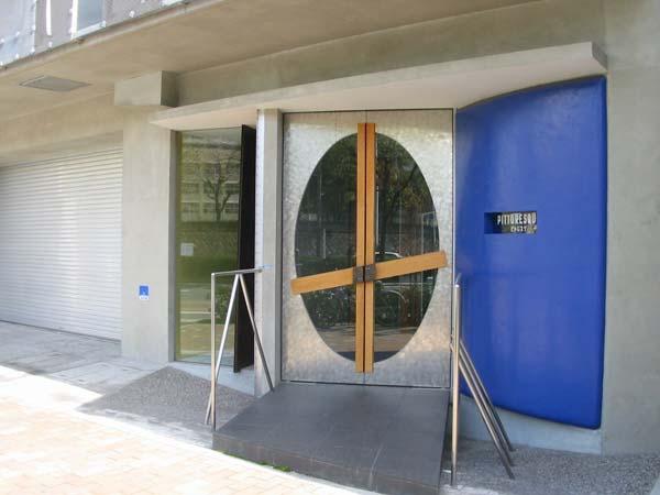 物件番号: 1025802508 PITTORESQUE  神戸市中央区楠町5丁目 1LDK マンション 画像1