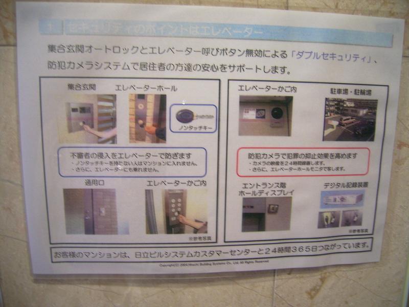 物件番号: 1025814479 コンフォール元町  神戸市中央区北長狭通4丁目 1K マンション 画像8