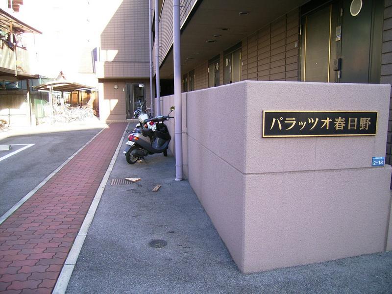 物件番号: 1025883358 パラッツォ春日野  神戸市中央区大日通6丁目 1R マンション 画像1