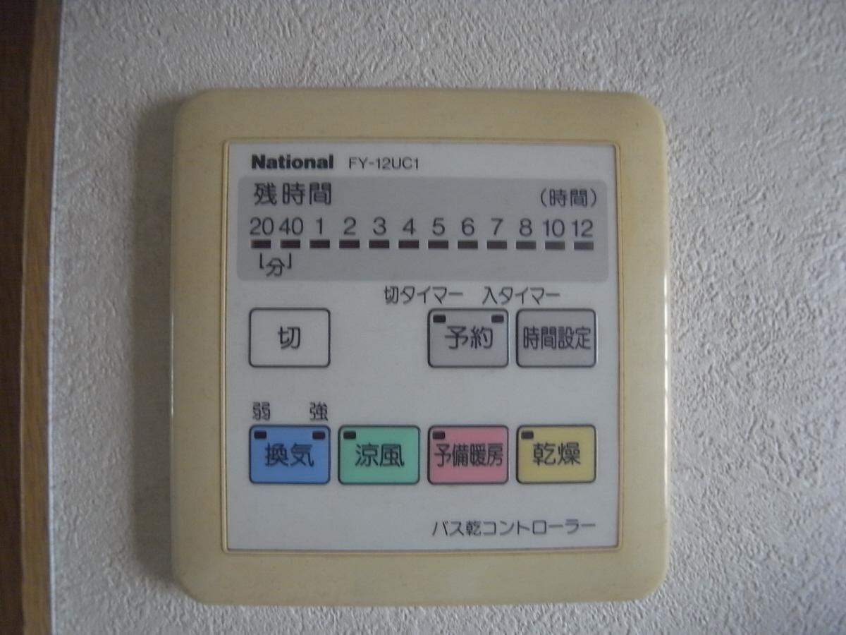 物件番号: 1025803116 エステムコート三宮東  神戸市中央区八雲通1丁目 3LDK マンション 画像28