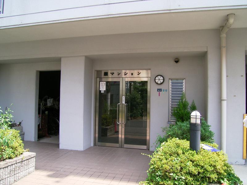 物件番号: 1025821091 潮マンション  神戸市中央区元町通5丁目 2DK マンション 画像1