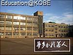 物件番号: 1025803335 タウンハイム須磨南  神戸市須磨区南町1丁目 1DK ハイツ 画像21