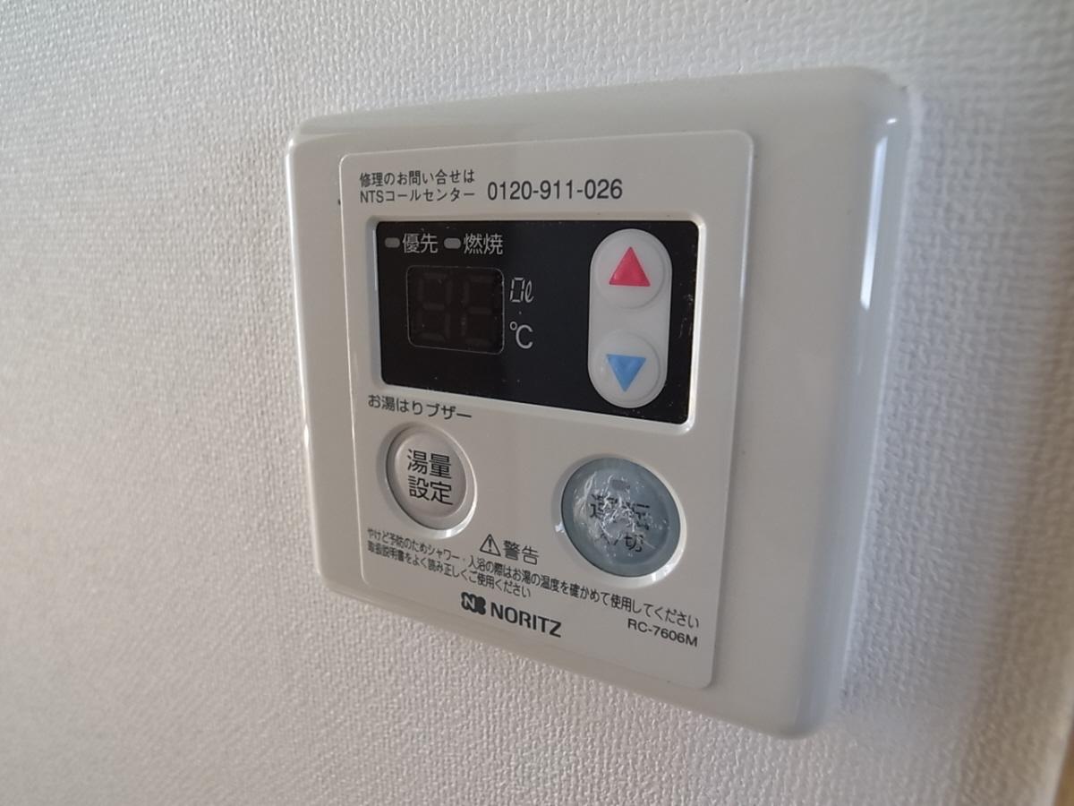 物件番号: 1025803335 タウンハイム須磨南  神戸市須磨区南町1丁目 1DK ハイツ 画像11