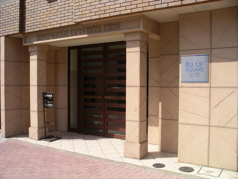 物件番号: 1025841749 ラナップスクエア三宮プライム  神戸市中央区雲井通3丁目 1K マンション 画像1